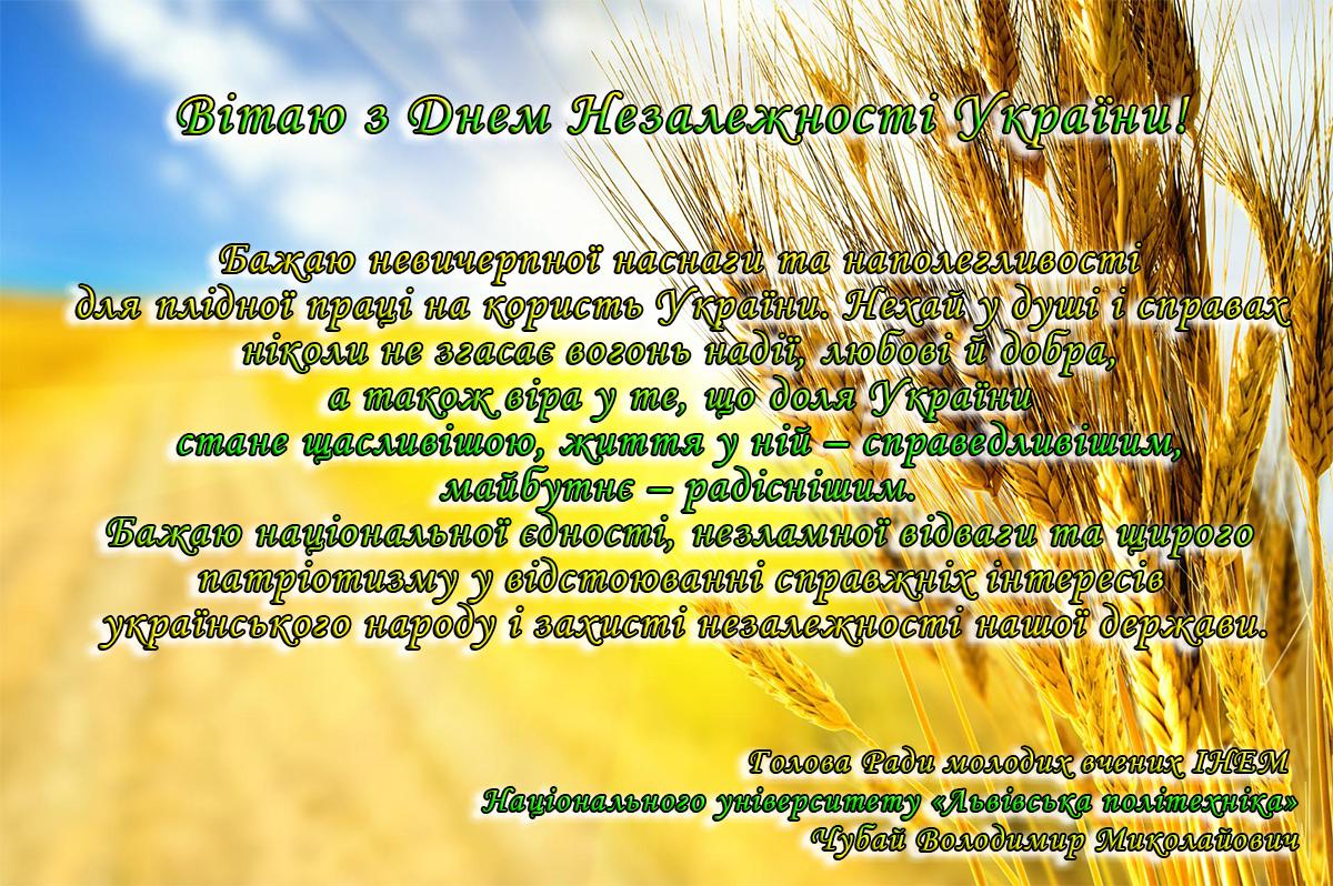 Vitanya_24-08-2013_VAR_2